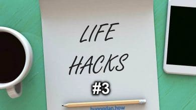 Photo of [Series] Life Hacks #3