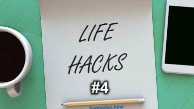Photo of [Series] Life Hacks #4